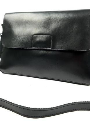 Черная женская кожаная сумка через плечо