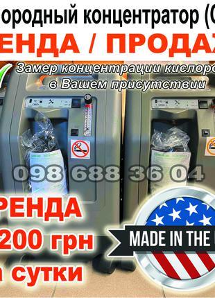 Медицинский кислородный концентратор DeVilbiss 525 KS аренда/прод