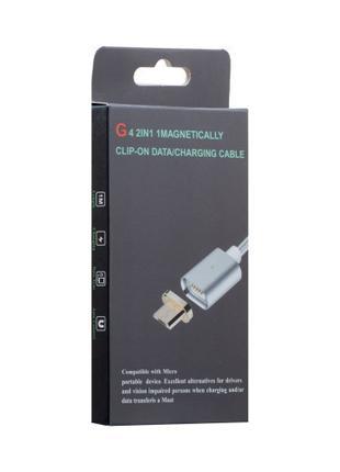 Кабель USB Magnetic Micro 1м. Белый / Черный