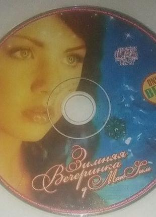 CD диски оригинал и записи