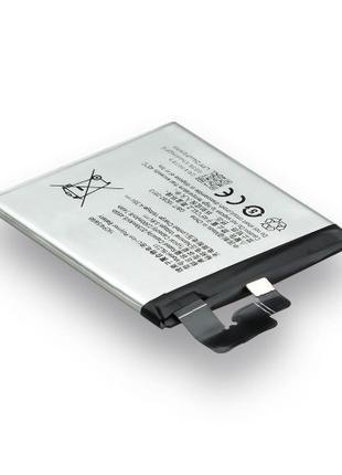 Аккумулятор Lenovo BL231 / Vibe X2 AAAA
