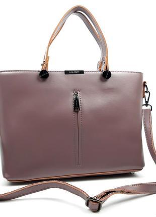 Женская кожаная сумка цвета пепла-розы