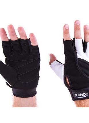 Перчатки атлетические черно-белые Ronex RX-05, размер M
