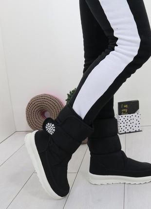 Новые шикарные женские зимние черные сапоги дутики