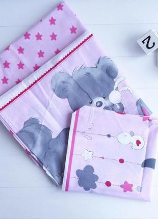 Постельное белье для детской кроватки (девочка)
