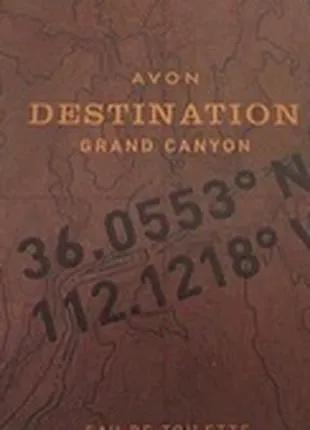 Avon Destination Grand Canyon