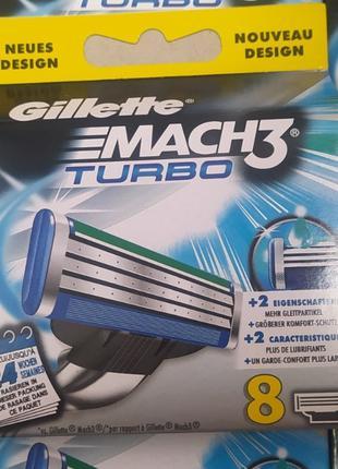 Картриджи, кассеты, лезвия Gillette Mach 3 Turbo \ Жилет Мак 3...