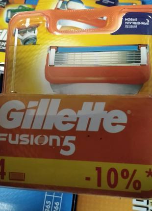 Лезвия, кассеты, картриджи Gillette Fusion 5 4шт / Жилет Фьюжн...