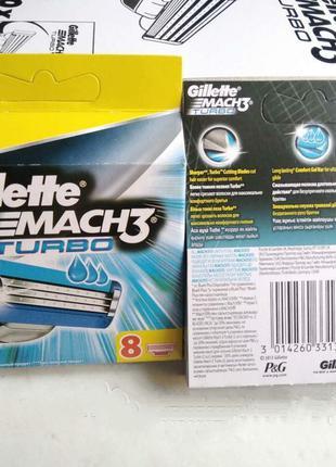 Картриджи, кассеты, лезвия Gillette Mach 3 Turbo New \ Жилет М...