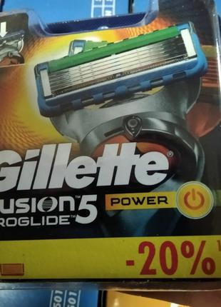 Лезвия, кассеты, картриджи Gillette Fusion Proglide Power New ...
