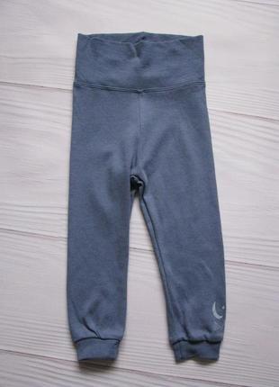 Ползунки и штаны для малышей