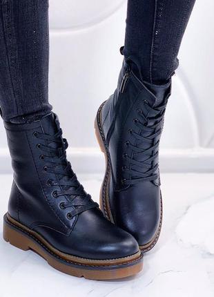Ботинки ботики