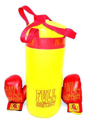 "Бокс.Набор ""Full"" большой желтый (1) L-FULL"
