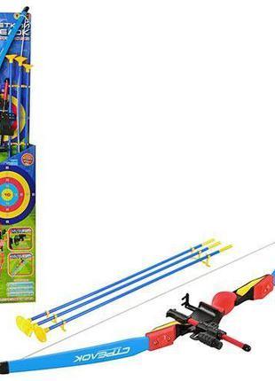 Лук M 0006 U/R (18шт) прицел, лазер, стрелы на присосках 3шт, ...