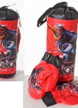 Боксерский набор M 6208 (96шт) МГ, груша 30-11см, перчатки 2шт...
