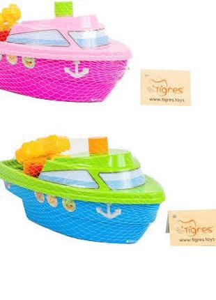 """Развивающая игрушка """"Кораблик"""" в коробке"""