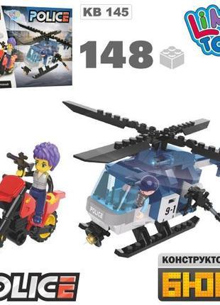 Конструктор KB 145 (60шт) полиция, вертолет, мотоцикл, фигурка...