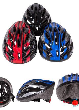 Шлем BT-CPS-0016 0,07кг 3 цвета.кул./20/