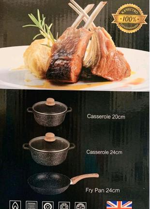Набор посуды 5 предметов
