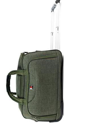 Дорожная сумка на колесах маленькая 45л