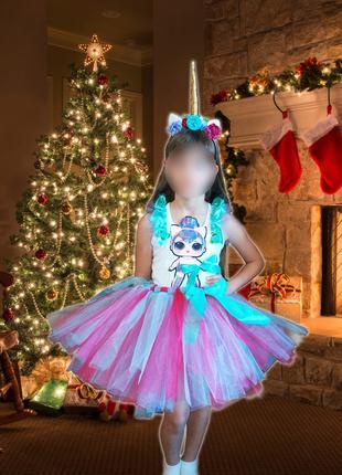 Новогодний костюм Кукла ЛОЛ Единорог (LOL Unicorn)