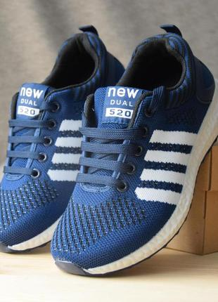 Легкие синие текстильные кроссовки