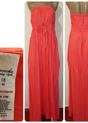 Шикарное коралловое 👗 платье-бюстье,сарафан на полненькие бёдра