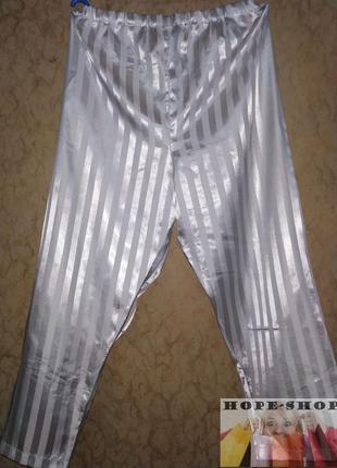 💞атласные домашние белые,в фактурную полоску пижамные брюки l/xl