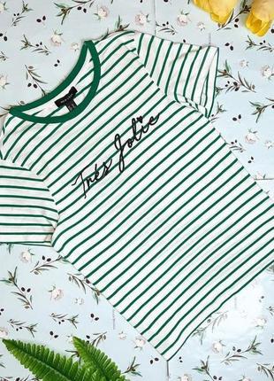 🎁1+1=3 модная фирменная белая футболка в полоску new look, раз...