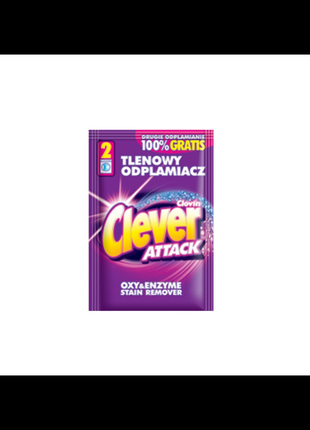 CLEVER ATTACK вiплямовувач 60 Г