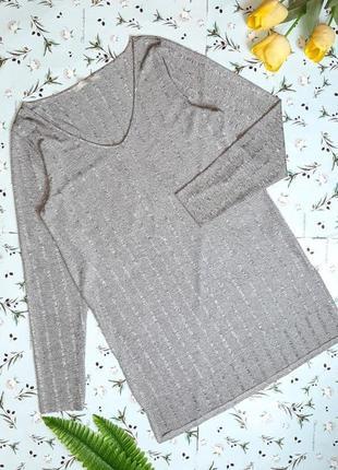 🎁1+1=3 нарядный удлиненный серый свитер с разрезами по бокам g...