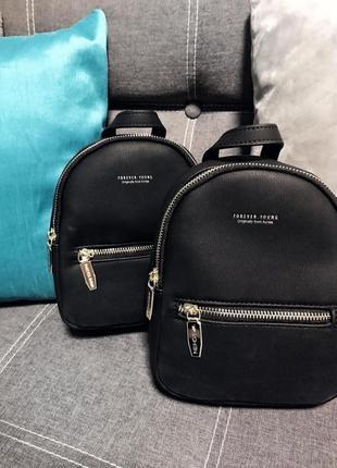 Чорний маленький рюкзак