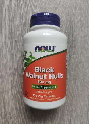 Now Foods, Скорлупа черного ореха 500 мг, 100 капсул. США!
