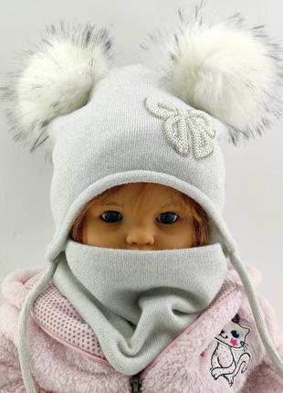 Детская ангоровая шапка с пампонами теплая на завязках и хомутом