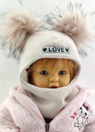 Детская шапка шлем с помпонами ангоровая теплая люрекс