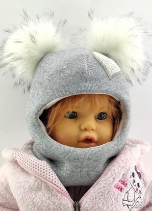 Детская шапка шлем с помпонами ангоровая теплая