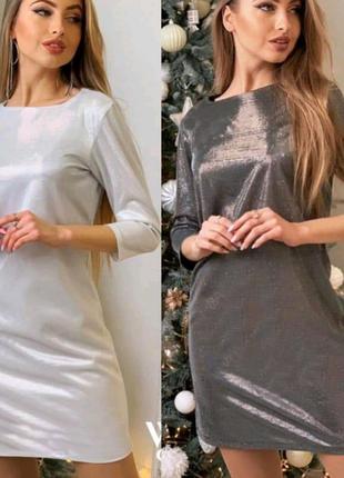 Нарядное Платье! Норма
