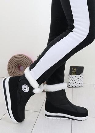 Новые шикарные женские зимние черные ботинки дутики