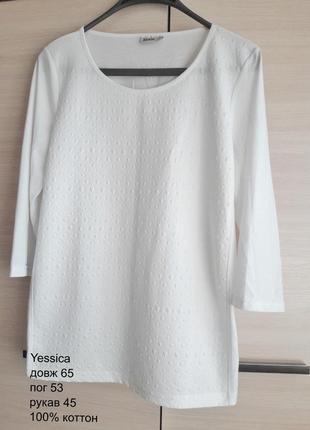 Базова блуза