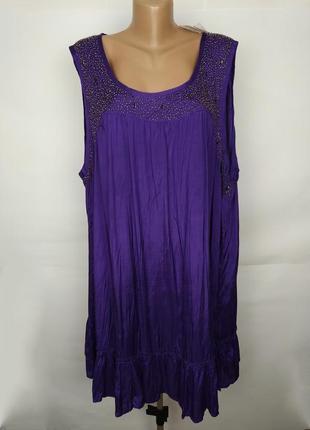 Платье новое натуральное вышитое бисером шикарное большой разм...
