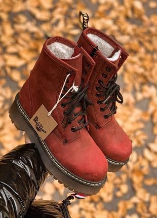 Люкс мартинисты нубук зимние на меху ботинки сапоги женские