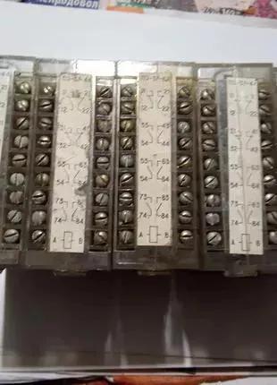 Реле РТ-40 , РТ-140 , РП-256 , РП-252 , РП-23 , РП-25 и много дру
