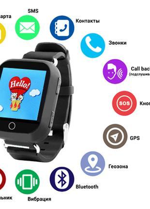 Smart смарт часы детские с GPS Q90 Q100 умные смарт часы Оригинал