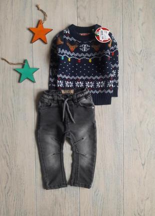 Набор свитер + джинсы