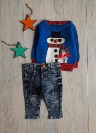 Набор новогодний свитерок + джинсы