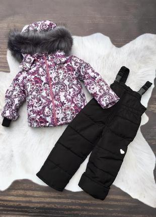 Шикарный, красивейший зимний комбинезон, костюм двойка на девочку