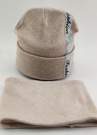 Детская шапка ангоровая с люрексом и хомутом
