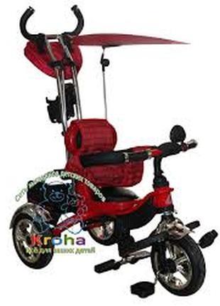 Детский велосипед-коляска (3-х колёсный).