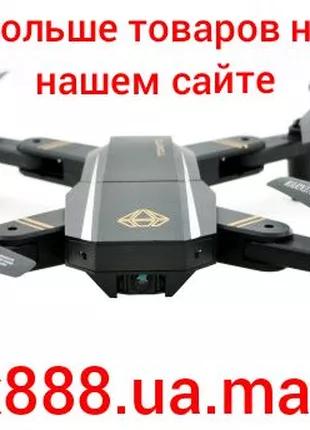 Дрон Квадрокоптер Вертолет с камерой WIFI вай фай FPV