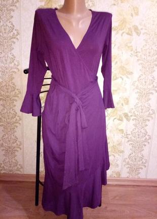 Чудесное платье халат с запахом